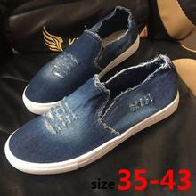 Women Sneakers Denim Casual Shoes Women Summer Canvas Shoes Lace-Up Sneakers Women Basketball Shoes Femme Stars Tenis Feminino U недорого