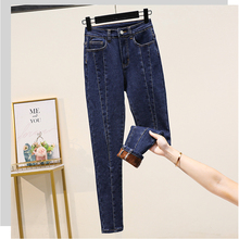Winter Jeans Patchwork Trousers Stretch High-Waist Mujer Plus-Size Woman with Skinny