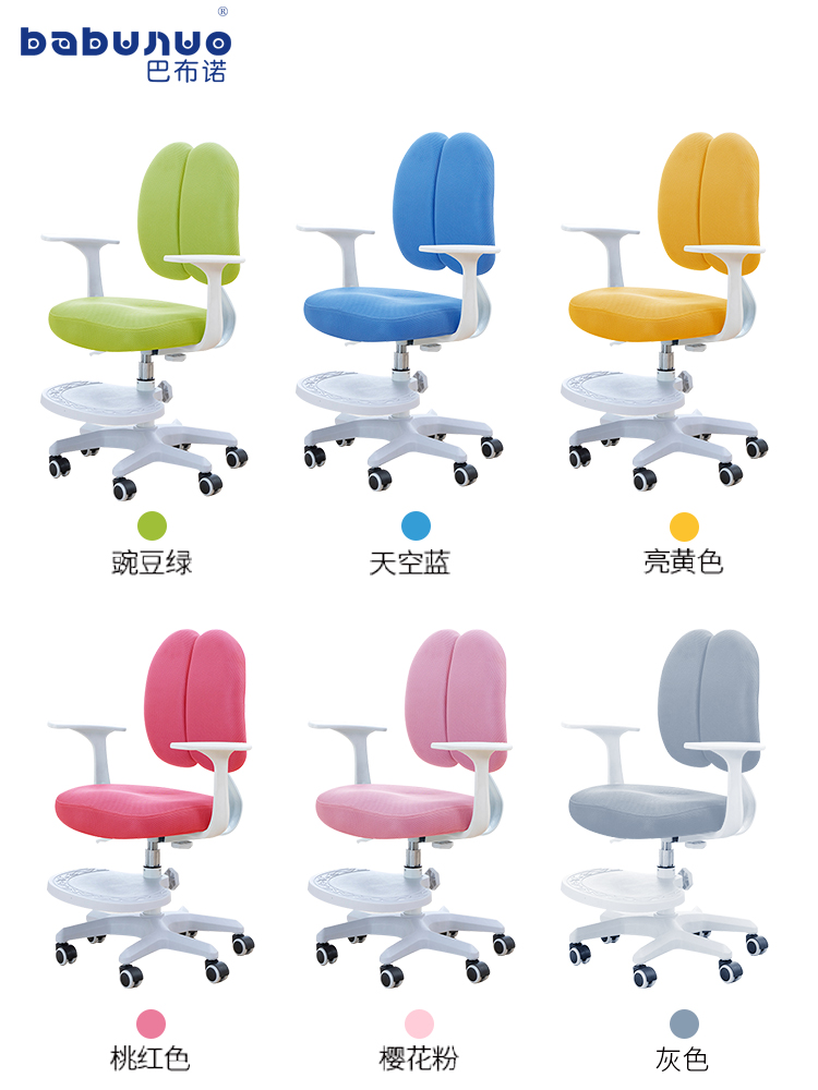 Kids ChairWith Corrected Sitting Posture Desks And Chairs Primary School Students' Kids Chair For Kindergarten