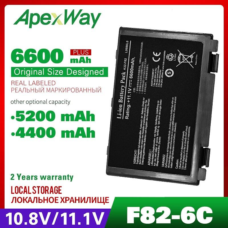 Bilgisayar ve Ofis'ten Dizüstü Bilgisayar Bataryaları'de 11.1v dizüstü pil asus için K40 K40IN K50 K50IN K50IE K50IJ K60 K61 A32 F82 A32 F52 A32 F82 X8B k50in Pro8DIJ K70AS X2A k61ic title=
