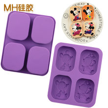 Ming Hao 4 Even Mickey Mouse Silicone Cake Mold DIY Handmade Soap Mold Food Grade High Quality Silicone(China)