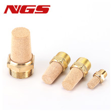 Noise Redauce for Pneumatic Muffler Silencer BSL-01 Brass Air Exhaust Copper Joint BSP 1/8'' 1/4
