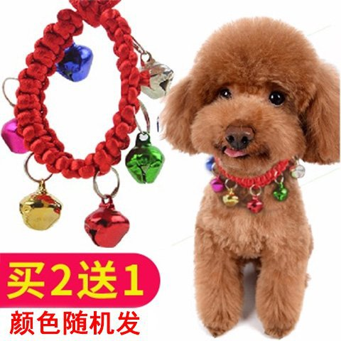 Dog Bell Neck Ring Entirely Handmade Weaving Pet Bell Necklace Decorative Pendant Teddy Cat Puppy Brass Bell