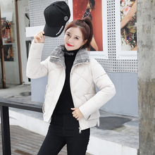 цена на Autumn Winter Jacket Women Coat Fashion Female Stand Collar Jacket Women Parka Warm Casual Plus Size Overcoat Slim Jacket Parkas