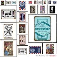 Vintage barbería Metal pegatina de pared placa publicitaria abierta cerrada para Pub Bar Club Store decoración para el hogar corte de pelo Póster