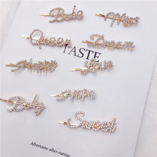 Women Girls Novelty Hollow Out Letters Hair Clip Luxury Shinny Rhinestone One Word Hairpins Night Club Party Styling Barrettes(China)