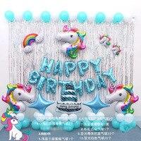 Creative Birthday Celebration Happy Birrthday Aluminum Film Balloon Balloon Suit Warm Party Decoration