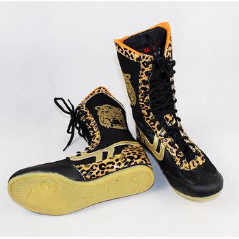 USHINE szkolenie zawodowe buty krowa mięśni podeszwa sznurowane buty trampki KungFu buty bokserskie autentyczne buty zapaśnicze dla mężczyzny tanie i dobre opinie Oddychające Spring2019 Pasuje prawda na wymiar weź swój normalny rozmiar YS06 Mesh (air mesh) Profesjonalne Dla dorosłych