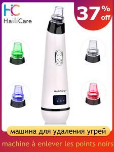 Blackhead-Acne-Removal-Tools Light Rejuvenation Skin-Care Vacuum-Suction-Pore-Vacuum-Cleaner