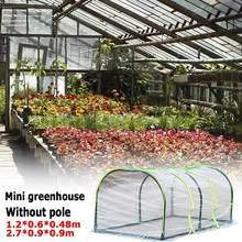 1.2m portátil casa túnel estufa móvel mini estufa planta isolamento ventilado frio à prova de vento capa