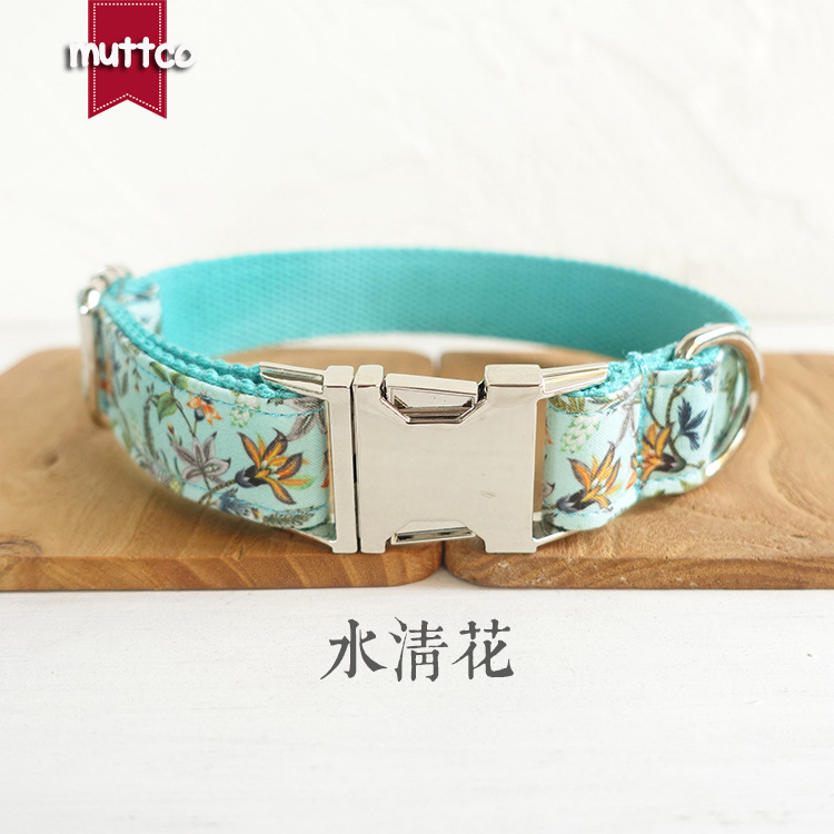 Muttco New Style Dog Collar Large Dog Golden Retriever Dog Collar Small Medium-sized Dog Bandana Udc-060