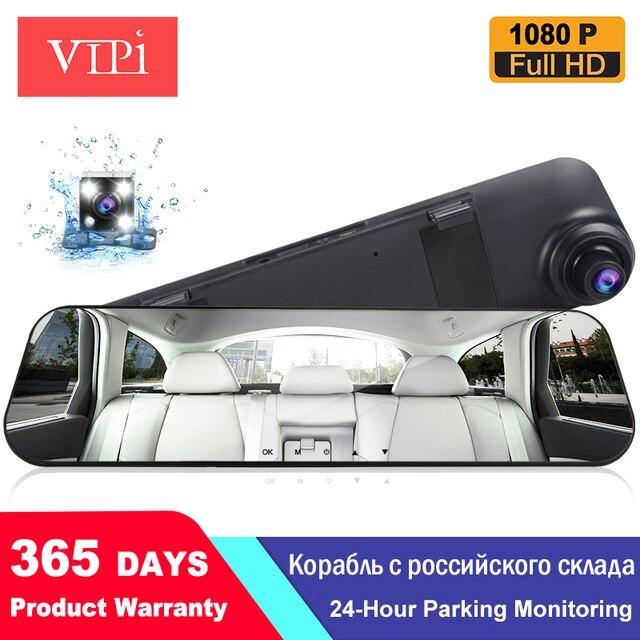 VIPI דאש מצלמת מראה רכב Dvr מראה כפולה דאש מצלמה כפולה מצלמות מראה Dashcam מלא HD Dashcamera במכונית וידאו מצלמה רכב Dvrs