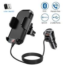 Konrisa car charger MP3 player Bluetooth receiver FM transmitter hands free mobile phone holder Universal Car Phone Holder