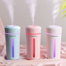 Multicolored Cup Mini Humidifier USB New Desktop Humidifier Vehicle Humidifier Large Capacity Water Supplement gemeo gl 2213 humidifier desktop humidifier fog volume punching device