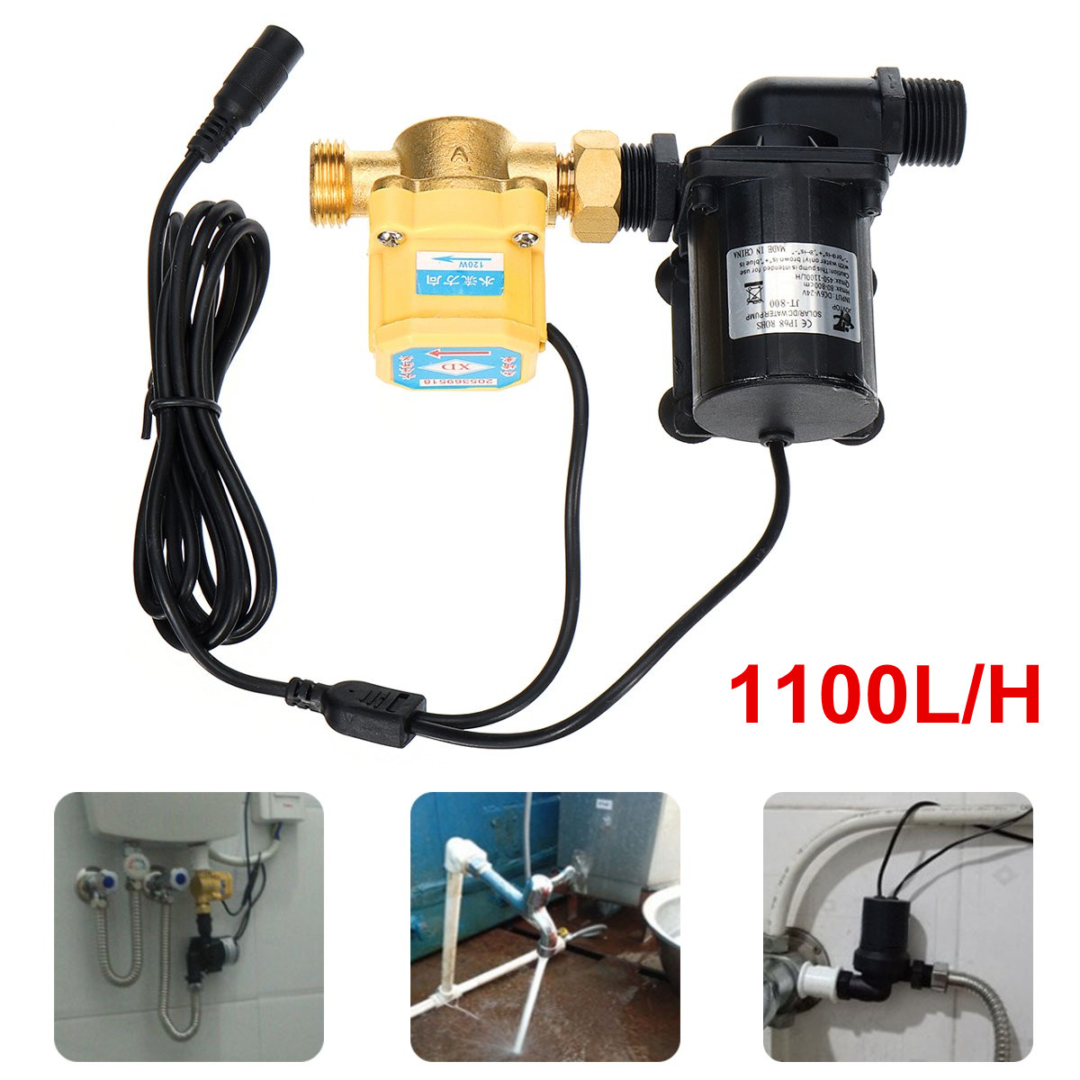6V-24V DC Water Pump Solar Water Heater Shower Machine Booster Pump Ceramic Shaft Brushless Motor Pump With Water Flow Switch