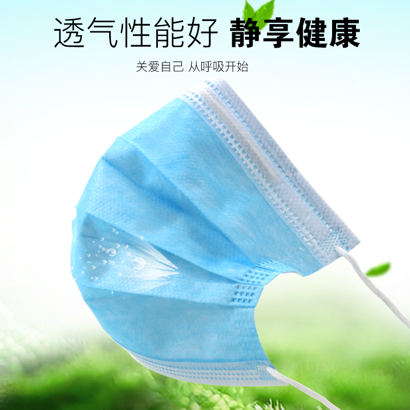 New Crown Virus Disposable Dust-proof And Breathable Industrial Dust Haze Anti-virus Protection For Men And Women Nose Mask