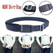 Practical Adjustable Shirt-Stay Belt Unisex Multifunction Anti-slip Crease-resist Shirt Holder Fashion Adult Work Shirts Strap