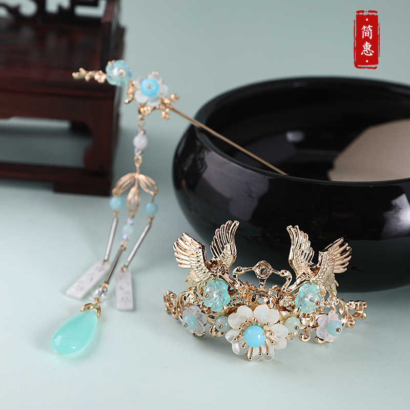 set of hanfu Chinese  vintage blue stone tassel  handmade hairpin hair sticks clip crown accessories Headwear for COSPLAY