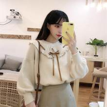 doll collar Department of bandwidth loose network of ultra-ins fire red lantern sleeve sweater female tide UT143(China)