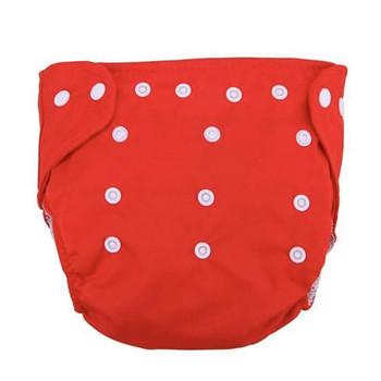 Wielokrotnego użytku pieluchy dla niemowląt GriL Boys majtki do nauki zmywalny rozmiar bielizny regulowany 1-3 lata tanie i dobre opinie Anna joice Mężczyzna 3-15 kg CN (pochodzenie) W wieku 0-6m 7-12m 13-24m 25-36m Pielucha cotton