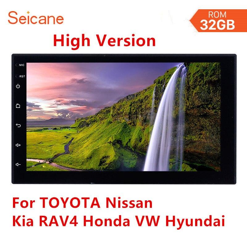 Seicane Android 8,1 2Din Универсальное автомобильное радио 2 Гб ОЗУ + 32 Гб ПЗУ GPS мультимедийный плеер для TOYOTA Nissan Kia RAV4 Honda VW Hyundai