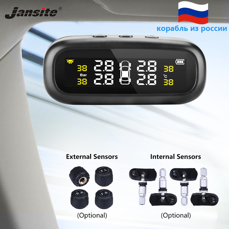 Jansite TPMS Car Tire Pressure Alarm Monitor System Display Solar charge pressure control Warning with 4 sensors PSI LCD Display
