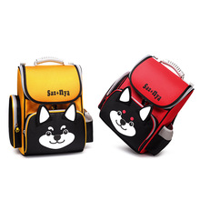 Reduced Pressure Schoolbag Cute Cartoon Dog Emotion Bookbag