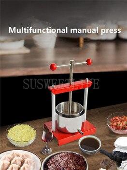 цена на Stainless Steel Squeezer Orange Lemon Citrus Press Juicer Slow Extractor Fruit Juice Wine Separator Oil press