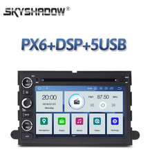 DSP IPS PX6 Android 9.0 4G + 64G Mobil Dvd Player GPS Peta Radio Wifi Bluetooth 4.2 untuk FORD Fusion Explorer F150 Edge Ekspedisi(China)