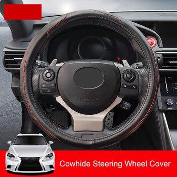 38 см чехлы рулевого колеса автомобиля из воловьей кожи Декор Нескользящие дышащие впитывающие пот для Lexus IS200T 250 300 2013 2019