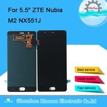 ZTE Nubia Display LCD