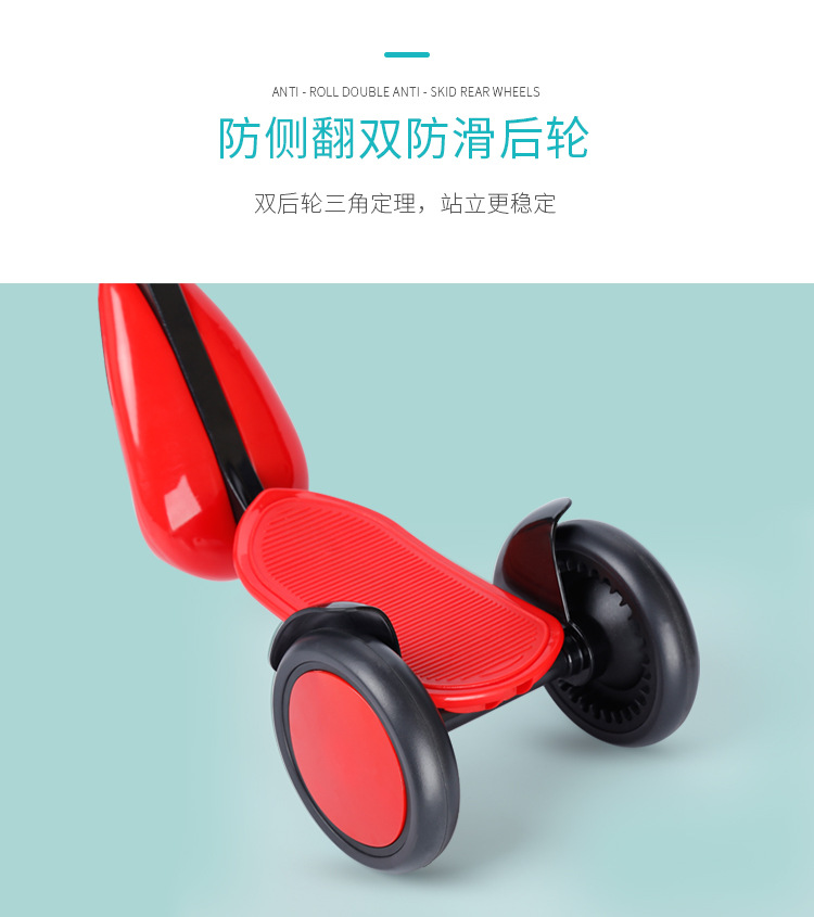 H0f868281a693403582c7bc6ecd554d70T Children scooter balance car tricycle three-in-one baby scooter 2in1 car scooter foldable bicycle