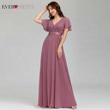 Женские длинные вечерние платья из шифона платье с подкладом
