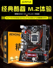 Intel LGA1150 CPU I3 I5 I7 CPU Desktop Mainboard