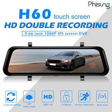 PHISUNG H60 1080P Car DVR Camera Rearview Mirror Dashcam with Rear View Camera 9.66 inch IPS Screen G-sensor Motion Detection(China)
