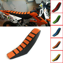 Lightweight Dust-proof Universal Gripper Soft Motorcycle Seat Cover Rib Skin Rubber Dirt Bike