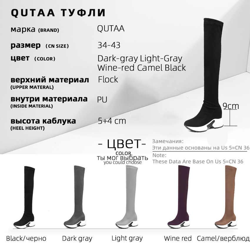 QUTAA 2020 ผ้ายืดเข่าความสูงที่เพิ่มขึ้นรอบ Toe ผู้หญิงรองเท้าฤดูใบไม้ร่วงฤดูหนาว Casual Long รองเท้า Size34-43
