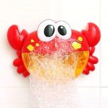 Пузырьковые крабы Музыка Детские Игрушки для ванны детский бассейн Ванна Для Купания Мыло машина автоматический пузырь смешной Краб Лягушка Облако утка Ванна