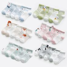 Skarpetki niemowlęce dla dziewczynek i chłopców noworodek bawełniane siatka słodkie urocze ubranka akcesoria 0-2 lat 5 par zestaw tanie tanio JhonTang W wieku 0-6m 7-12m 13-24m 25-36m Unisex CN (pochodzenie) COTTON Poliester spandex 72 cotton 25 polyester 3 spandex