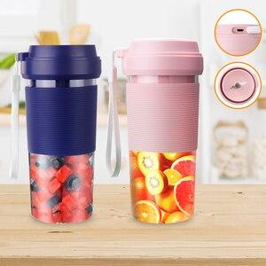 Portable Electric Juicer 400ML Small Fruit Cup Food-Blender Processor Mixer Mini USB Rechargable 40 Seconds of Quick Juice Maker