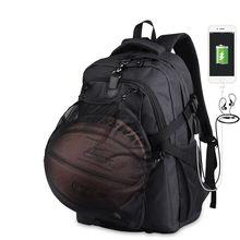 Мужской спортивный баскетбольный рюкзак школьная сумка для мальчиков