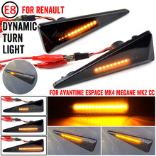 Car Side Marker Turn Signal Indicator LED Dynamic Lights For Renault Megane MK2 CC Espace MK4 Scenic MK2 Wind Avantime Thalia 2