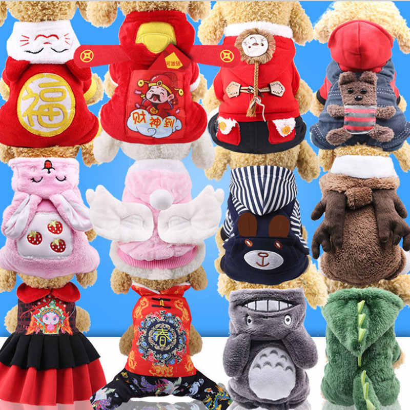 Vêtements pour animaux de compagnie chauds pour chien vêtements pour petit chien manteau veste chiot vêtements pour animaux de compagnie pour chiens Costume gilet vêtements Chihuahua
