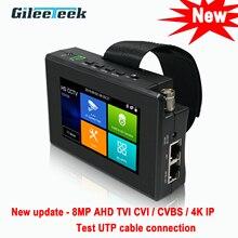 IPC1800ADH плюс тестер систем Скрытого видеонаблюдения с дисплеем 8MP TVI CVI CVBS 4K H.265 IP камера тест er с новым обновленным тестом UTP кабельного соединения