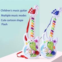 Электрическая игрушечная гитара, музыкальная игра для мальчиков и девочек, обучающая электронная игрушка для малышей, новинка