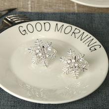 10 шт/металлический снежинка кольцо для салфеток цвета: золотистый
