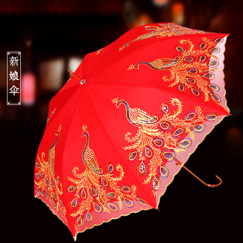 Hot Selling Wedding Double Layer Lace Umbrella Peacock Embroidery Xin Niang San-Style Long Handle Dowry Hi Red Umbrella Wholesal
