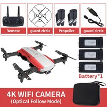 цена на RC drone 4K professional aerial photography Real time transmission folding quadcopter Toy remote-controlled Helicopter