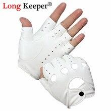 Женские перчатки из искусственной кожи для танцев на половину пальца, перчатки для вождения без пальцев для женщин, мужчин, черный, белый, готичный панк стиль, перчатки
