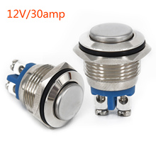 16mm Metal Push Momentary Button Switch Premium Stainless Steel Car Accesories IP67 Waterproof Circular 12V 30A